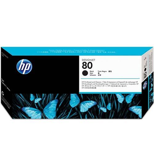 HP 80 Black Printhead C4820A