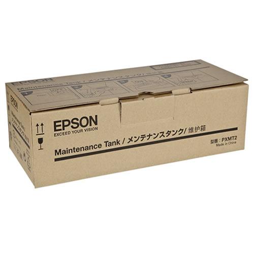 Epson Maintenance Tank C12C890191 for Epson Stylus Pro Printers