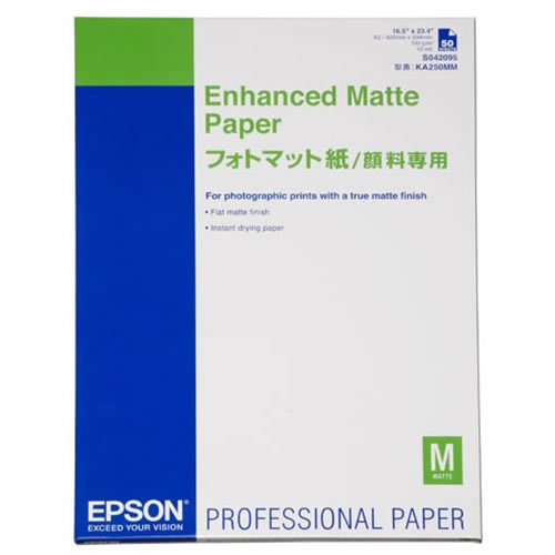 Epson Enhanced Matte Paper 192gsm A2 x 50 sheets C13S042095