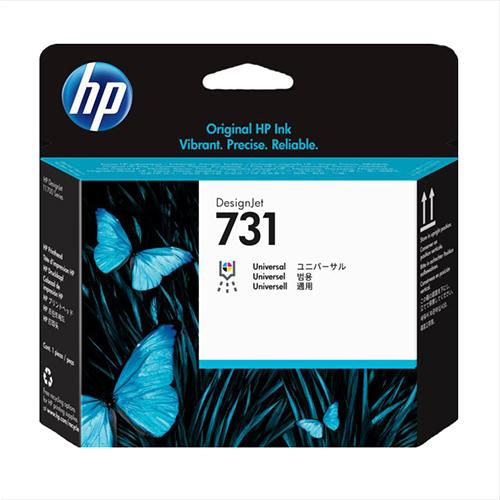 HP 731 Printhead - for HP DesignJet T1700 Printers - P2V27A